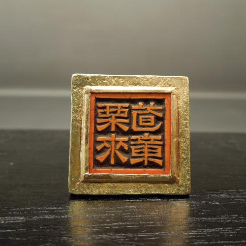 Anello con antico stampo laccato cinese